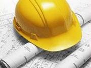 Инновационная инженерно-строительная компания
