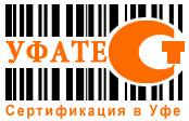 Сертификация одежды,  декларирование упаковки,  игрушек