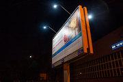 Освещение рекламных билбордов в Санкт-Петербурге
